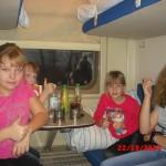 фотографии 2012 469