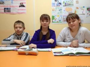 Группа Bus, Преподаватель: Воронкова Т. Е. Офис: Кижеватова