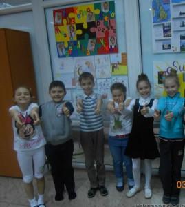 Группа Happy, Преподаватель: Толстова В. Ф. Офис: Буртасы