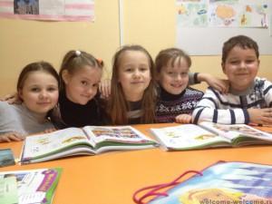 Группа Mail, Преподаватель: Воронкова Т. Е. Офис: Кижеватова