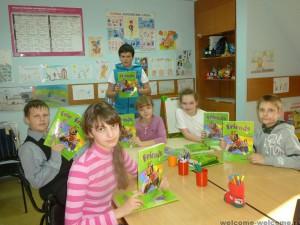 Группа Birds, Преподаватель:  Артамошкина Г.А., Офис:: Терновского