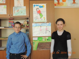 Группа Super, Преподаватель: Климова Л. И. Офис: Лядова