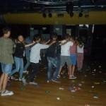 Одна из вечеринок