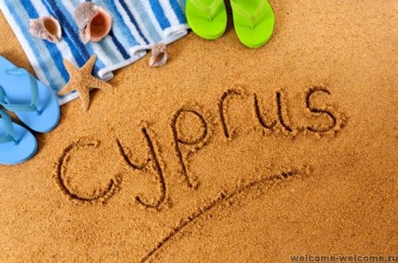 Cyprus beach writing