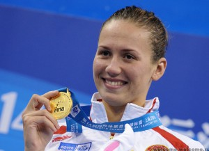 Russia's gold medalist Anastasia Zueva h