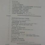 Произведения,написанные в Болдинскую осень