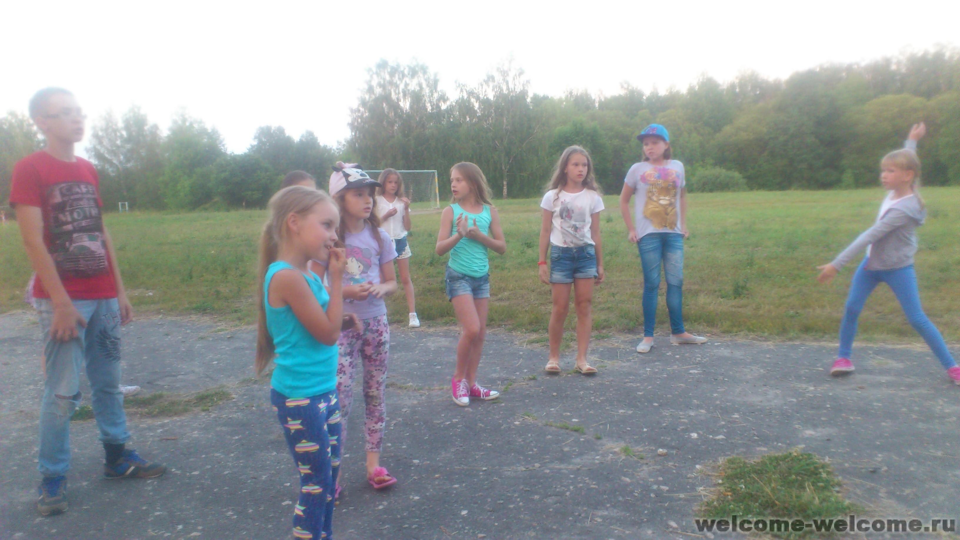 Игры На Знакомства Воздухе В Лагере