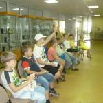 Библиотека им Лермонтова