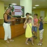 Библиотека им Лермонтова 4
