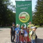 Парк им В.Г.Белинского 2