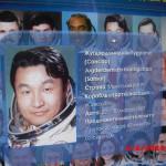 Космонавт с непростым именем