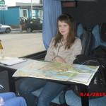 в автобусе места со столиком