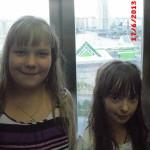 панарамный лифт