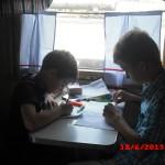 в поезде мы писали
