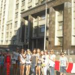 здание Гос Думы