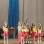 группа Ducks - Pinocchio