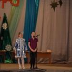 группа Lucky стихи I love Christmas