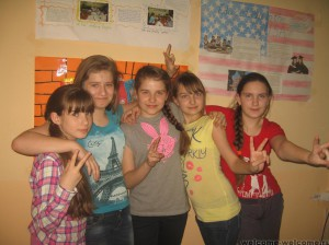 Группа Fire, Преподаватель: Бондарева А. П., Офис: Кижеватова