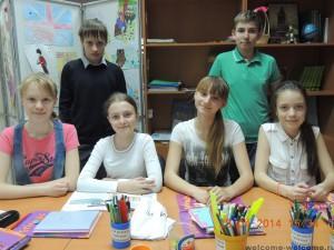 Группа Like, Преподаватель: Климова Л. И. Офис: Буртасы