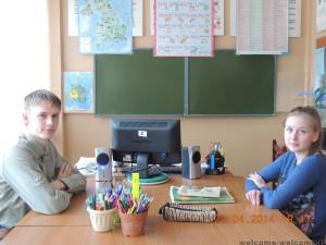 Группа Pink, Преподаватель: Климова Л. И. Офис: Лядова