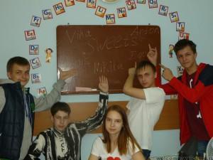 Группа Sweets, Преподаватель: Артамошкина Г.А. Офис: Терновского