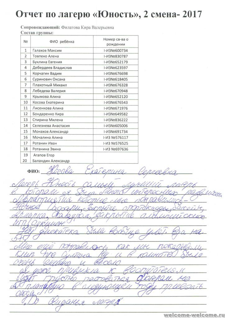 page2_image1