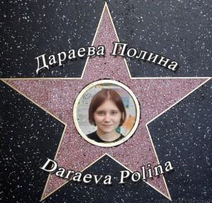 daraeva-polina