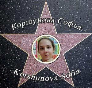 korshunova-sofia