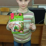 Голяков Алексей гр. Yellow